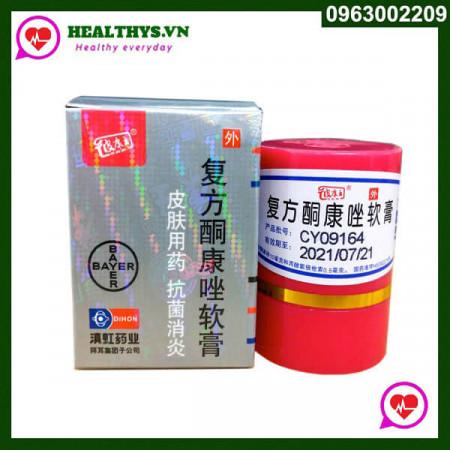 Bảo Long Khang | Thuốc Trị Nấm, Ngứa, Hắc Lào, Viêm Da Cơ Địa của Trung Quốc